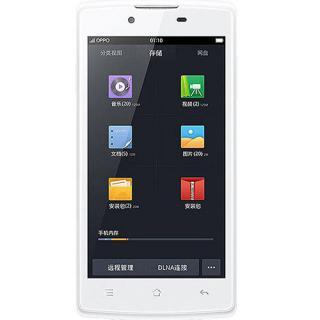 1100 Dual Sim 4GB LTE 4G Alb
