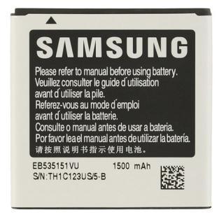 Baterie 1500 Mah