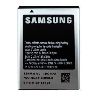 Baterie 1200 Mah Samsung Galaxy Chat
