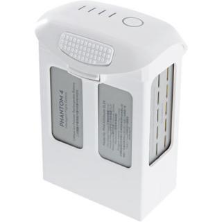 Promotie  – Baterie Inteligenta Pentru Phantom 4 – 749.9 lei
