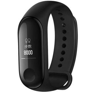 Bratara Fitness MiBand 3 Negru