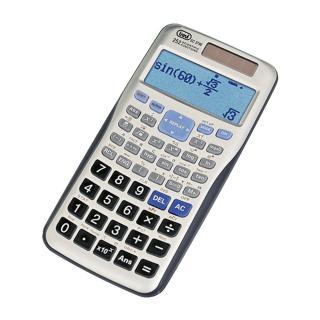 """<font color=""""FF00CC"""">Promotie!</font> Calculator Stiintific De Buzunar Argintiu thumbnail"""