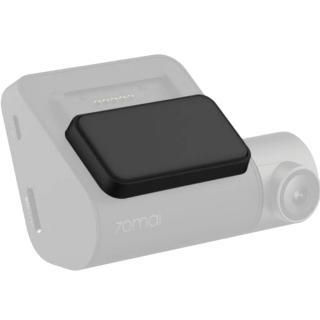 """<font color=""""FF00CC"""">Promotie!</font> Modul GPS Pentru Pro Dashcam 70 Mai Midrive D03 thumbnail"""