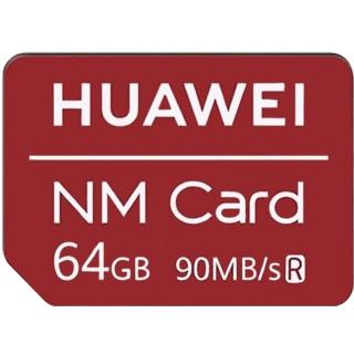 Card Memorie Nano SD 64GB