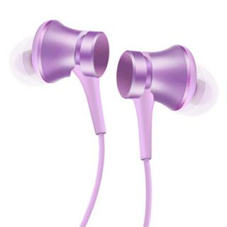 Casti Audio Mi Piston In Ear Violet