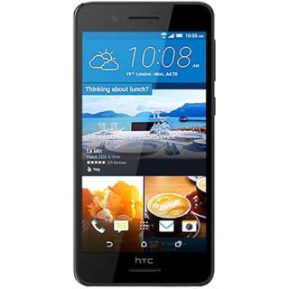 Desire 728 Dual Sim 16GB LTE 4G Negru