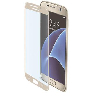 Sticla Securizata Full Body 9h Auriu Samsung Galax