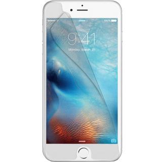 """<font color=""""FF00CC"""">Promotie!</font> Folie De Protectie Transparent Apple iPhone 7, iPhone 8 thumbnail"""