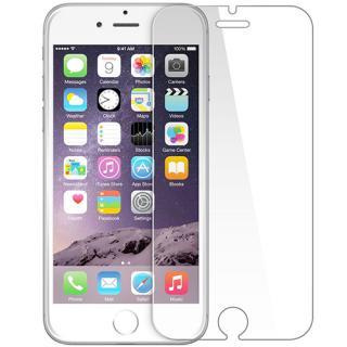 Folie De Protectie Transparenta Apple Iphone 7 Plu
