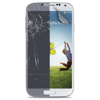 Sticla Securizata Clasica Alb Samsung Galaxy S4