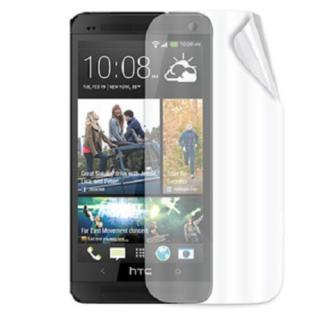 Folie De Protectie Transparenta Alb HTC One thumbnail