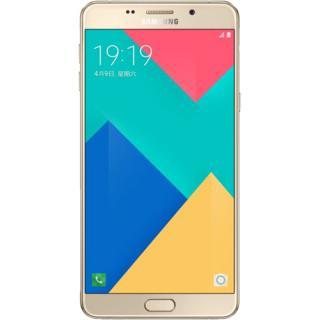 Galaxy A9 Pro 2016 Dual Sim 32gb Lte 4g Auriu 4gb