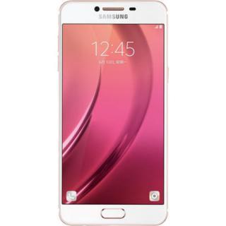Galaxy C7 Dual Sim 32GB LTE 4G Roz
