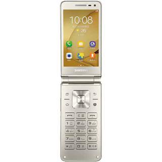 Galaxy Folder 8GB LTE 4G Auriu 1.5GB