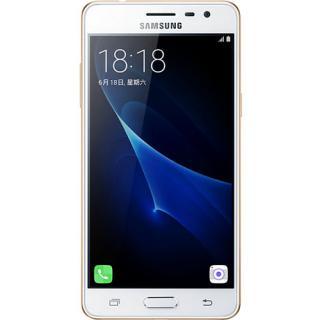Galaxy J3 Pro Dual Sim 16gb Lte 4g Auriu