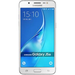 Galaxy J5 2016 Dual Sim 16GB 3G Alb 2GB