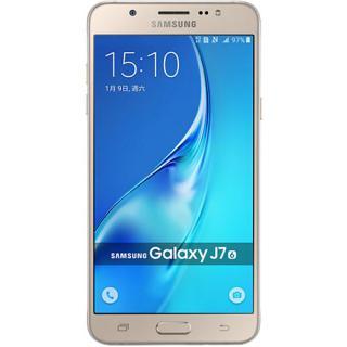 Galaxy J7 2016  Dual Sim 16GB LTE 4G Auriu