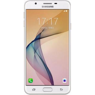 Galaxy On5 2016 Dual Sim 16gb Lte 4g Auriu Wkl