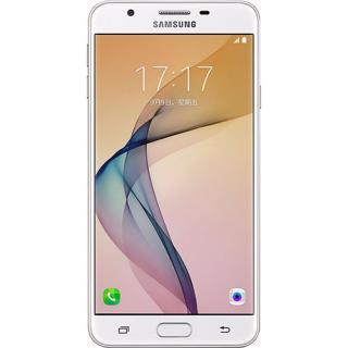 Galaxy On5 2016 Dual Sim 32GB LTE 4G Auriu 3GB