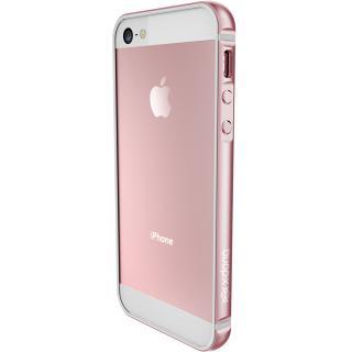 Husa Capac Spate Bump Gear Roz Apple Iphone 5  Iph