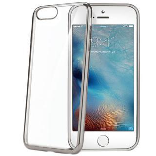 Husa Capac Spate Bumper Argintiu Apple Iphone 7