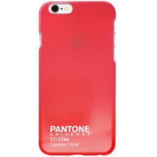 Husa Capac Spate Pantone Calypso Coral Roz Apple I
