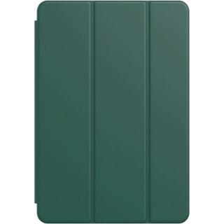 Husa Fata Spate magnetic frameless Verde APPLE Ipad Pro11 ''2020