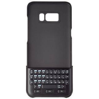 Husa Keyboard Negru Samsung Galaxy S8 Plus