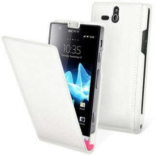 Husa Flip Alb Sony Xperia U