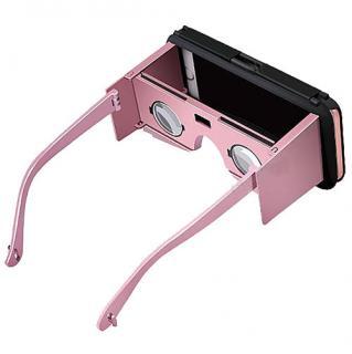 Husa Vr Case Ii Cu Ochelari Inteligenti Cu Asamblare Negru Roz Apple Iphone 6/6s