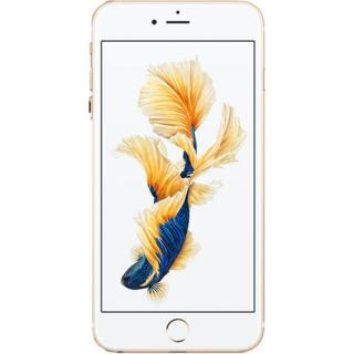 Iphone 6s Plus 16gb Lte 4g Auriu