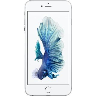 IPhone 6S Plus 64GB LTE 4G Alb