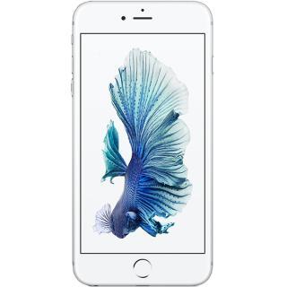 Iphone 6s Plus 64gb Lte 4g Alb Factory Refurbished