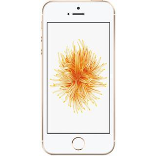 Iphone Se 16gb Lte 4g Auriu