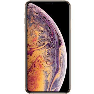 """<font color=""""FF00CC"""">Promotie!</font> IPhone Xs Max 256GB LTE 4G Auriu 4GB RAM thumbnail"""