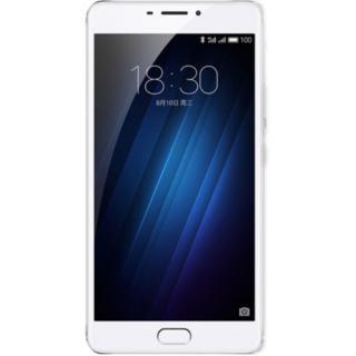 M3 Max Dual Sim 64GB LTE 4G Argintiu 3GB