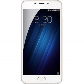 M3E Dual Sim 32GB LTE 4G Auriu 3GB