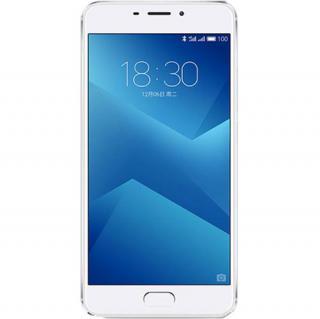 M5 Note Dual Sim 16GB LTE 4G Alb 3GB
