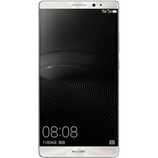 Mate 8 Dual Sim 32GB LTE 4G Argintiu