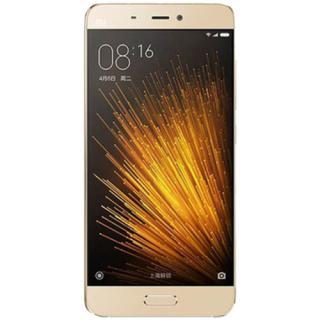 Mi 5 Dual Sim 32GB LTE 4G Auriu