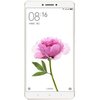 Mi Max Dual Sim 64GB LTE 4G Auriu