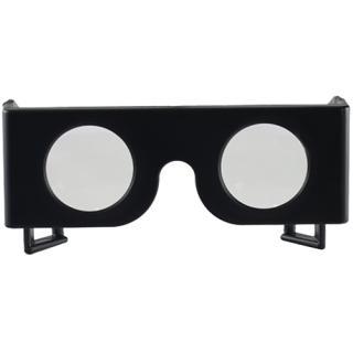 Ochelari Inteligenti Mini Vr Fold