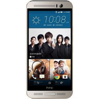 One M9 Plus 32GB LTE 4G Argintiu Supreme Camera Edition