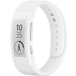 "<font color=""FF00CC"">Promotie!</font> SmartBand Wireless Bratara Fitness Alb thumbnail"