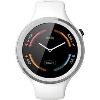 Smartwatch Moto 360 42MM 2nd Gen Sport Silicon Alb