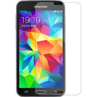 Sticla Securizata Clasica 0.33MM SAMSUNG Galaxy S5