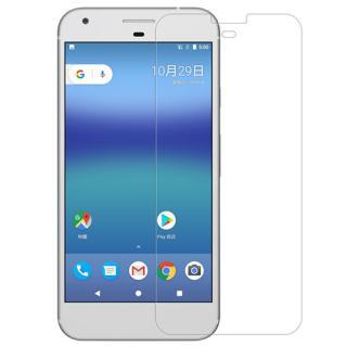 Sticla Securizata Clasica 9h Google Pixel