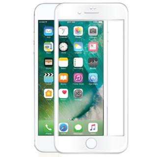 Sticla Securizata Full Body 3d Apple Iphone 7 Plus