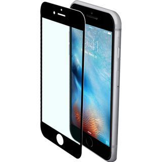 "<font color=""FF00CC"">Promotie!</font> Sticla Securizata Full Body 9H Negru Apple iPhone 7, iPhone 8 thumbnail"