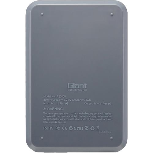 Baterie externa giant 20000 mah alb